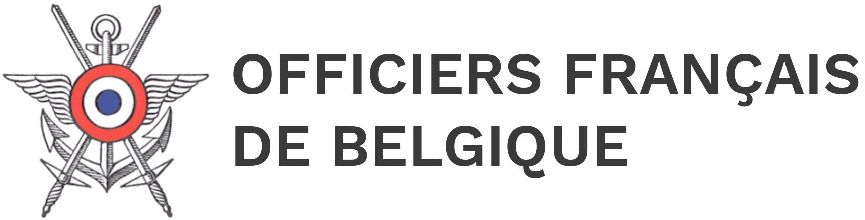 logo-association-officiers-francais-belgique-logo